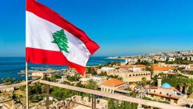 Photo of تشكيلة حكومة لبنانية جديدة و الأزمة متفاقمة