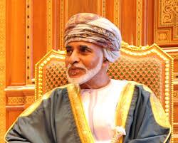 Photo of عُمان تعين قائدا جديدا بعد وفاة السلطان قابوس بن سعيد